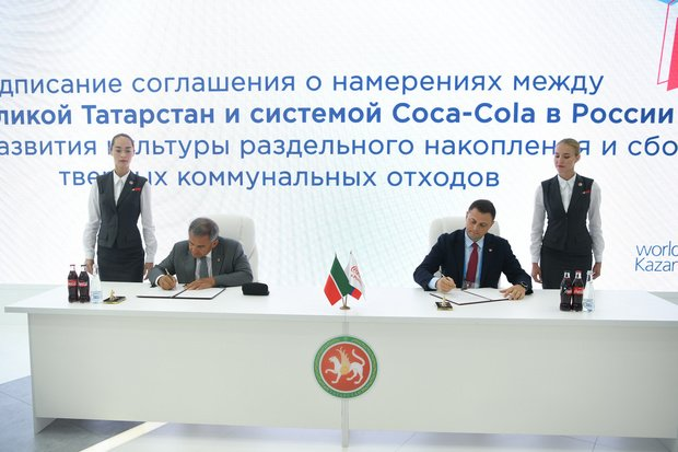 Coca-Cola and Tatarstan sign agreement on separate waste