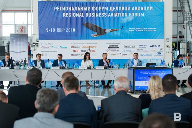 Kazan hosts Regional Business Aviation Forum — RealnoeVremya com