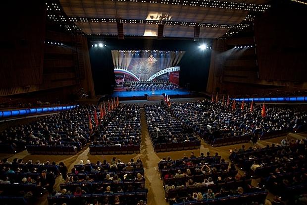 Tatars in moscow kremlin: bolgar radiosy holds a concert on .