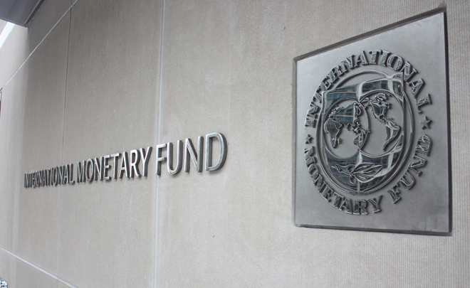 IMF recommends Russia 5 reforms to increase productivity
