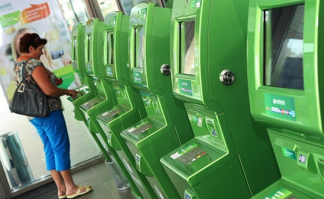 Sberbank's ATM failure: DDoS attack or problems in processing centre?