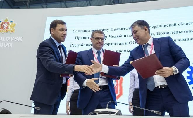 'Cluster' means 'to pocket'? What industrial merger with neighbouring regions promises for Bashkiria