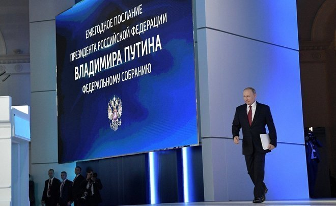 Prime Minister from State Duma, abolition of organized crime in business and maternity capital for firstborn child — key points in Putin's address