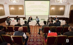 Tatarstan-Indian pharmaceutical forum: fight for investor, debate about substances and Ayurveda