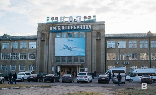 Aviator's Generosity: Kazan Aviation Factory selling off the assets at nearly a billion rubles