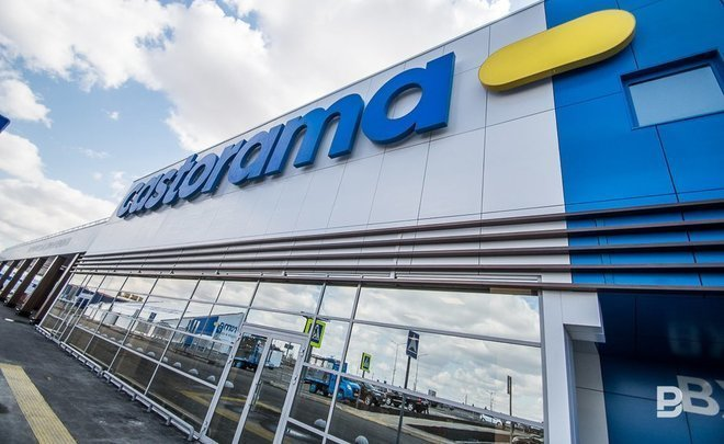 Leroy Merlin May Purchase Castorama Stores Realnoevremya Com