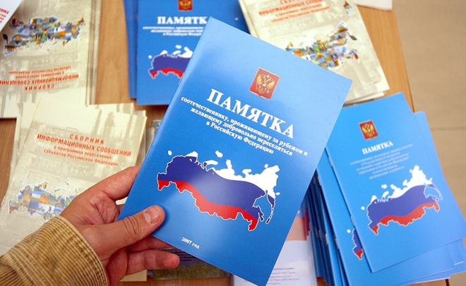 For better life: Medvedev opens a portal to Tatarstan for ''returnees'' from abroad
