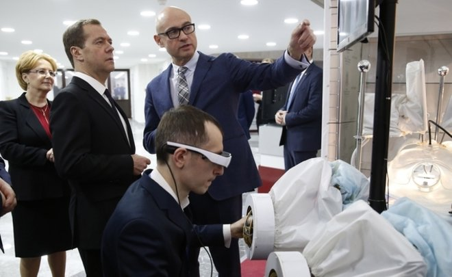 Augmented reality remains curiosity to majority of Russian customers