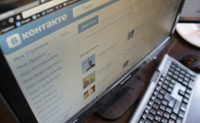 ''Ban of Vkontakte, Yandex and 1C is aimed to boost American and European companies in Ukrainian market''