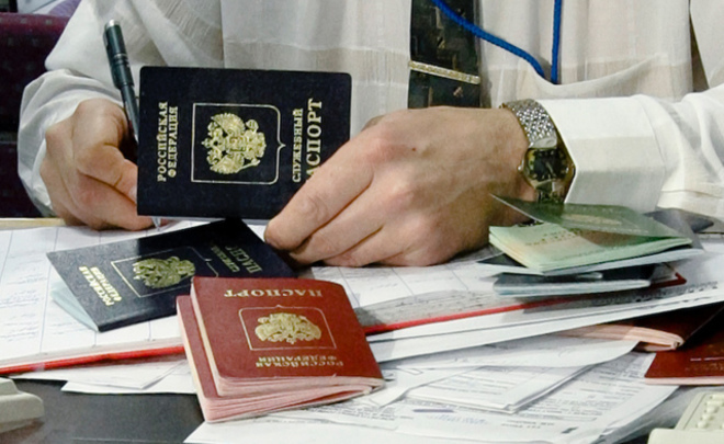 What if the quickest way to obtain a US visa for Russians
