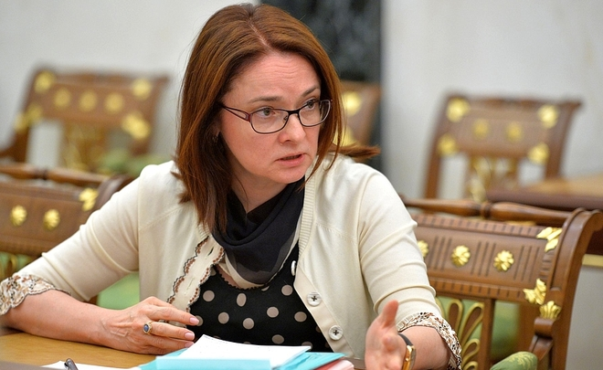 The Banker names Elvira Nabiullina as Central Banker of the Year