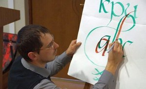 Vladislav Baranov: what genius is and how to develop it by calligraphy