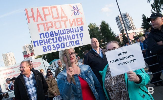 """Pension case"": year of most high-profile reform of 2010s"