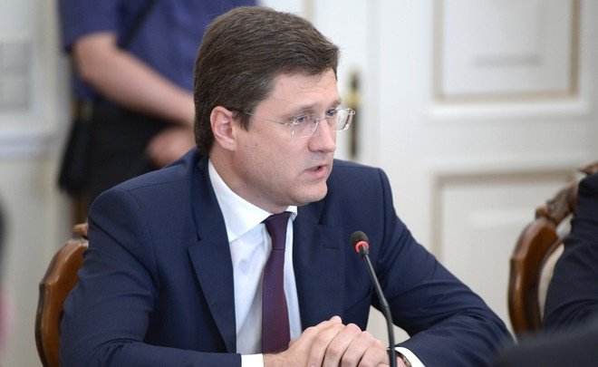 Aleksandr Novak: ''We have not moved away from our proposals for dialogue with the US and the EU''