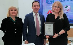 Nizhnekamskneftekhim PJSC awarded first-degree diploma at Tatarstan Petrochemical Forum