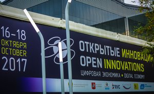 Russian digital economy stalls due to organisational issues