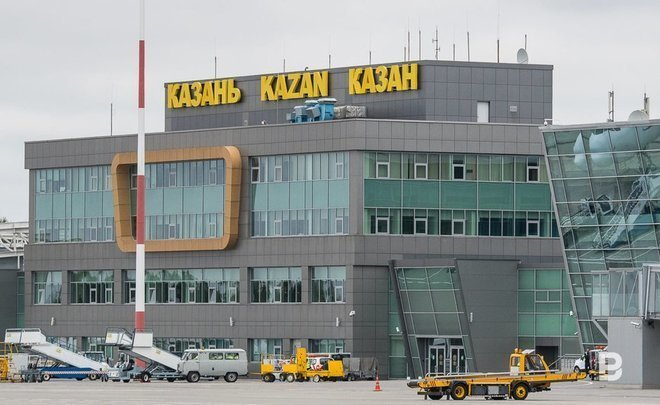 What's in a name: Kazan Airport will be named in honour of a great compatriot