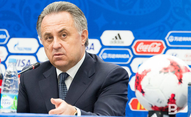 Country can't do it – FIFA will help. Who will save Russian football from Vitaly Mutko?