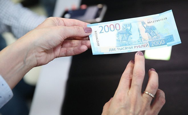 Cargo 2000: banks and retailers upgrading equipment for new ruble banknotes
