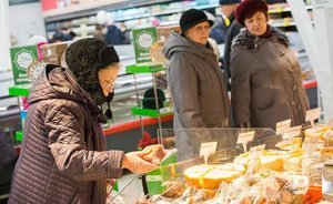'Slowed deterioration': Fitch gives hope for growth to Russian retailing