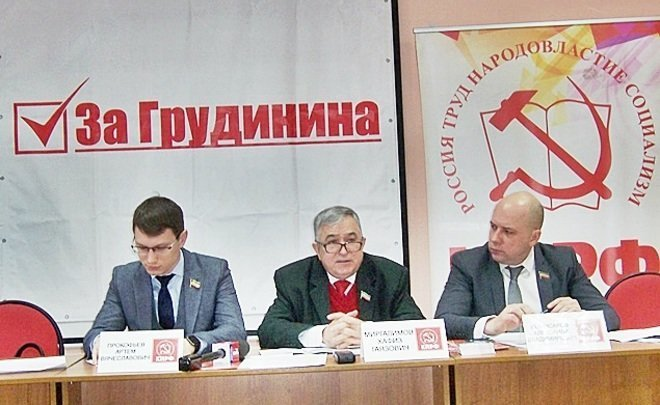 Tatarstan Communists wait for Grudinin and support direct mayor elections