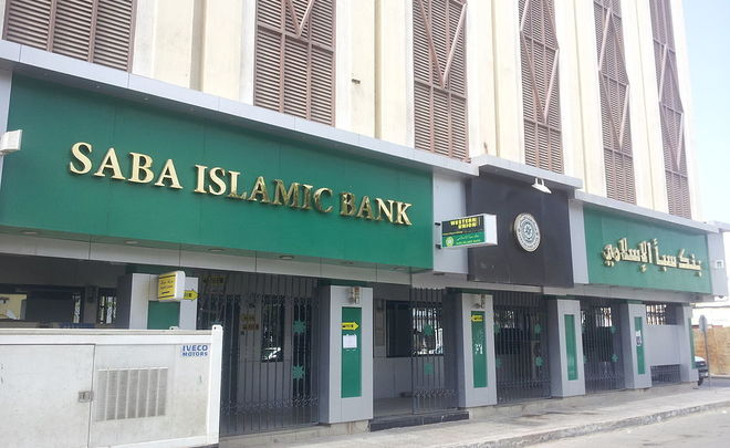 Russia makes further steps into the world of Islamic banking