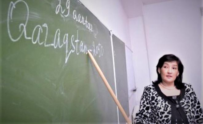 ''Kazakh language's switch to Latin alphabet is connected with an orientation to Western technology''