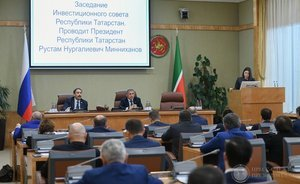 Tatarstan promised a film studio and alternative fuel from waste
