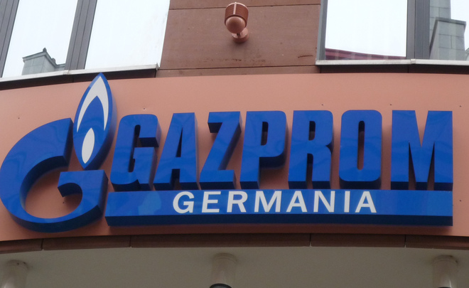 Europe to remain Gazprom's priority market