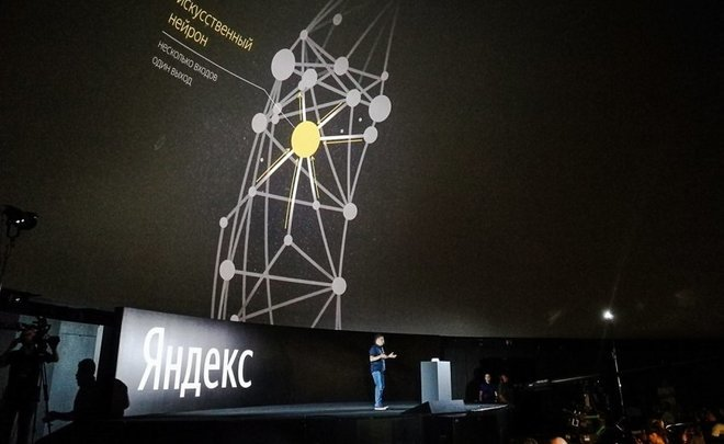 IT within a month: Bitcoin split, Yandex launches Korolev and rise of the machines