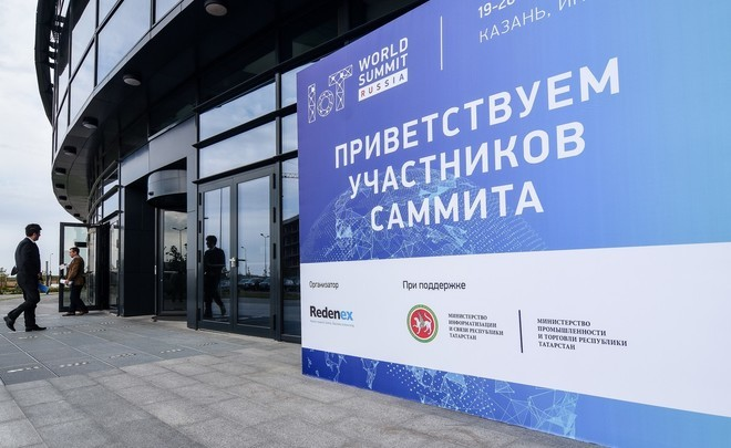 ''$3-4,5 billion are needed for the national programme of 100 smart cities in Russia''