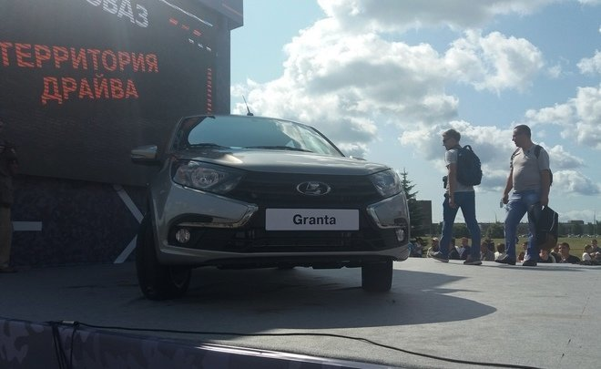 AvtoVAZ Doors Open Day: new LADA Granta shows 'X-Face'