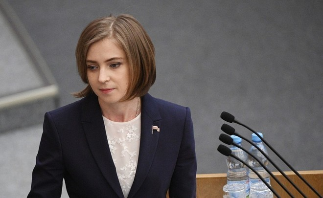 Transparency International vs Natalia Poklonskaya: the finding in Donetsk and the offer to cut firewood