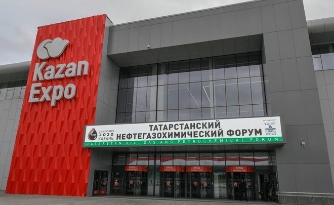 TAIF Group at Tatarstan Gas and Petrochemical Forum: four awards on first day