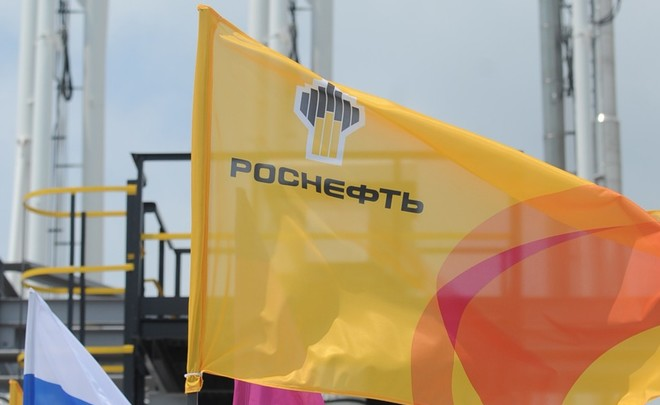Glencore and Qatar buy stake in Rosneft from Russian government