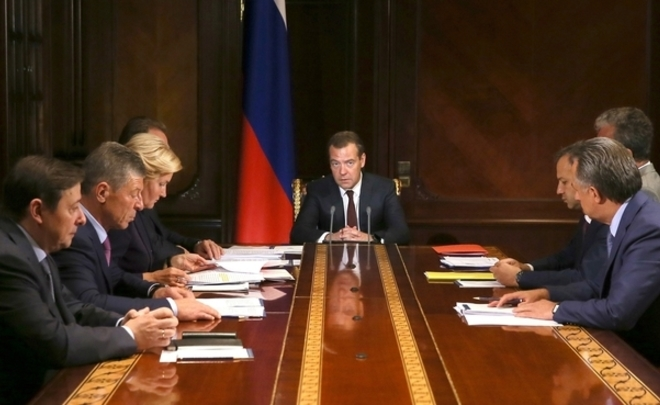 Dmitry Medvedev to divest regions of free money?