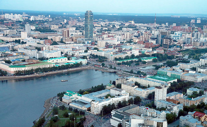 ''Yekaterinburg is the most appropriate city as a new capital''