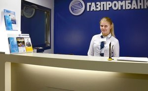 220K a month. How Gazprombank beats VTB at average salary