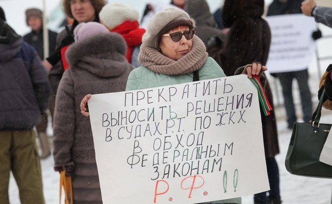 'It is the only way to attain something': hoodwinked investors and incinerator opponents take to the streets in Kazan