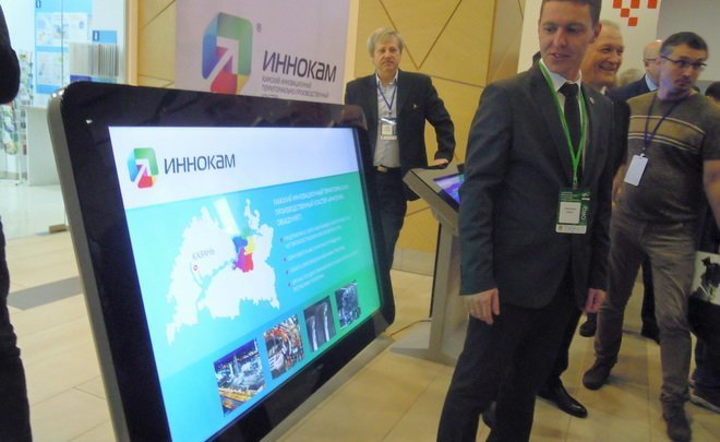 Tatarstan 4.0: Artyom Zdunov decided to start digitalisation of the republic's economy with Zakamye
