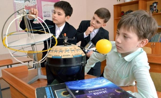 Schoolchildren to be fostered immunity to pseudo-science: Astronomy is back to timetable