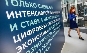 A thousand Tatarstan residents to be offered free ticket to digital economy
