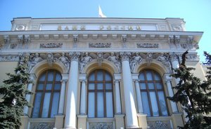 Bank of Russia's new cut brings interest rate to pre-crisis level