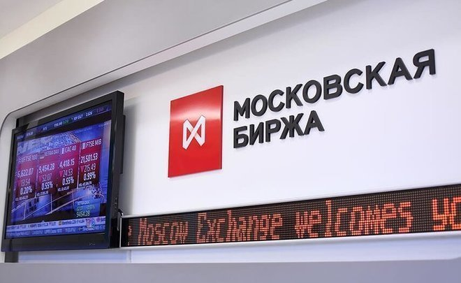 Tatarstan residents dash to Moscow Exchange for tax deduction