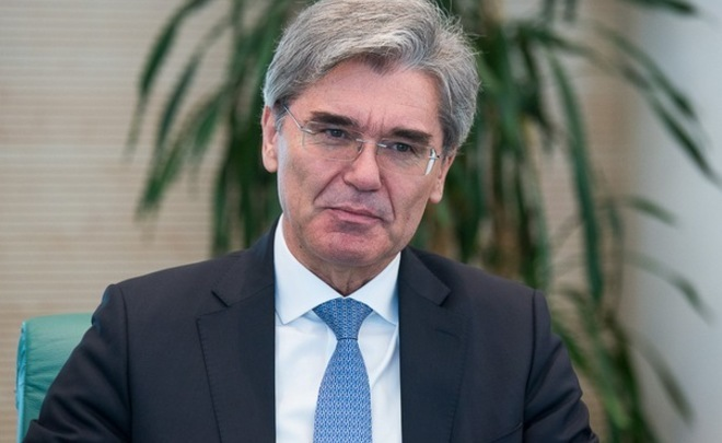 Joe Kaeser, Siemens AG: ''Tatarstan has the potential to benefit from wind power''