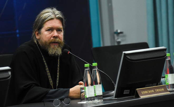 Titular Bishop of Yegoryevsk Tikhon in Kazan: ''History teaches us, and very seriously''