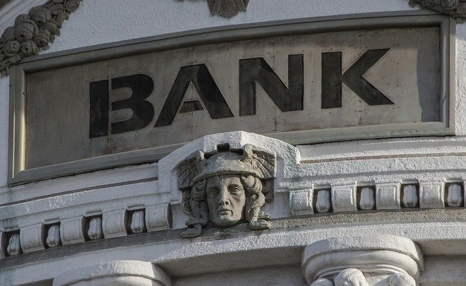 Foreign banks losing market share in Central and Eastern Europe