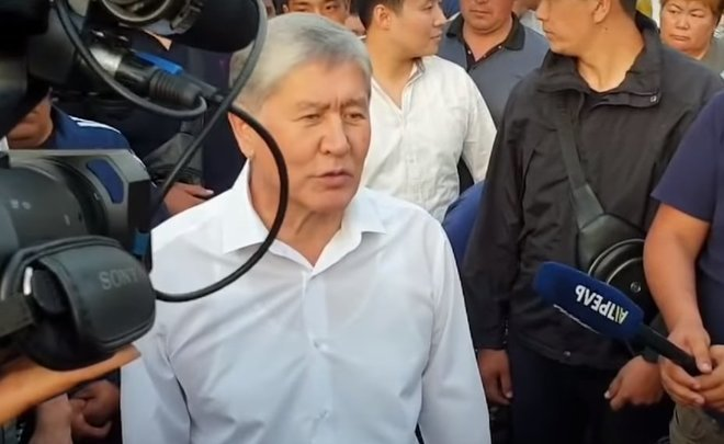 """Atambayev made wrong move using supporters as cannon fodder"""