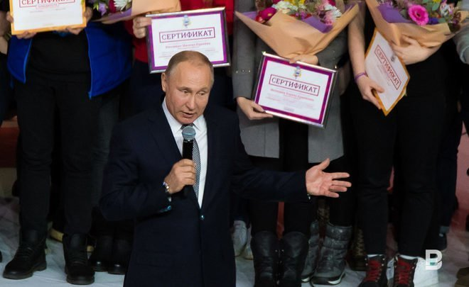 Putin and students: ''You have more advantages in comparison with those who grew up in previous years''