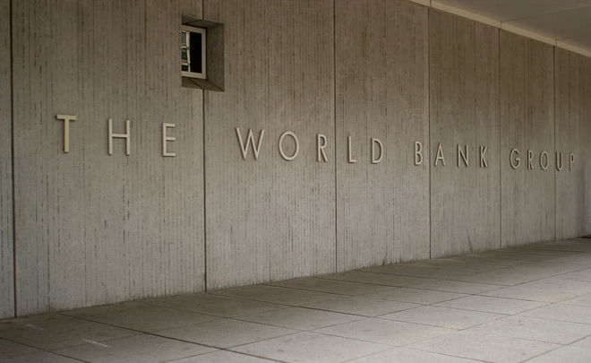 World Bank: ''Russia needs better infrastructure and regulation''